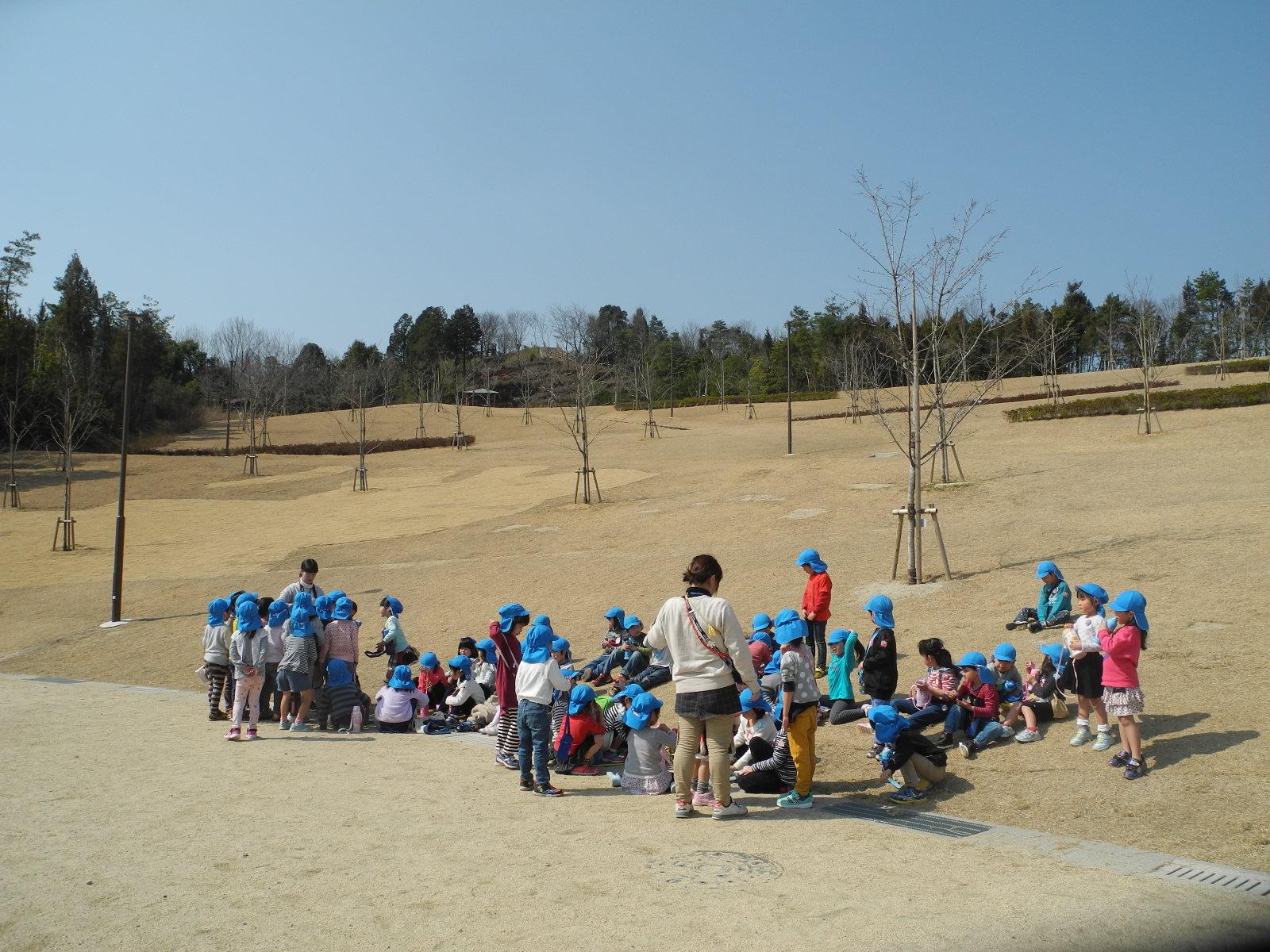 龍王山公園